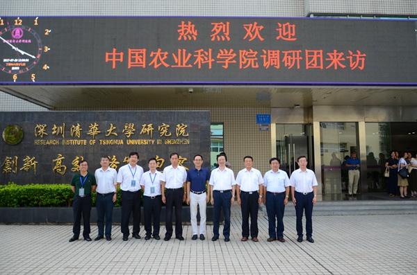 中国农业科学院调研团到访深研院、力合科创集团